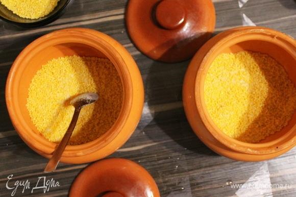 В горшочек объемом примерно 800–900 мл насыпаем 100 г пшена, добавляем сахар и соль.