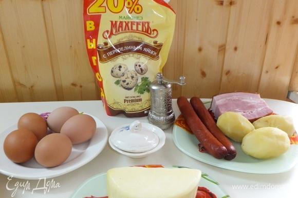 Отвариваем картофель и яйца.