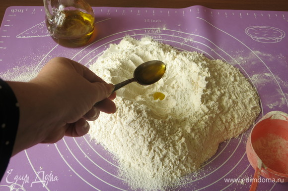Делаем кратер, наливаем масло оливковое для эластичности.