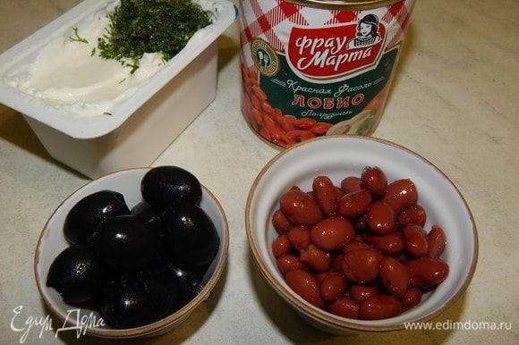 Для начинки в чаше блендера смешать фасоль «Лобио» ТМ «Фрау Марта», маслины, сливочный сыр и мелкорубленый укроп. Измельчаем до однородного состояния.