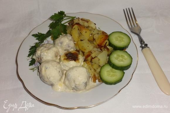 На тарелку выложить порцию фрикаделек вместе с соусом и порцию картофеля. Украсить зеленью, свежими или маринованными овощами. Угощайтесь! Приятного аппетита! Вкусных вам праздников!