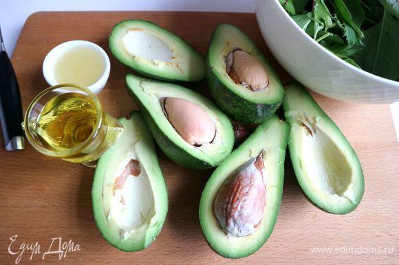 Для пюре из авокадо разрезать авокадо пополам, удалить косточку.