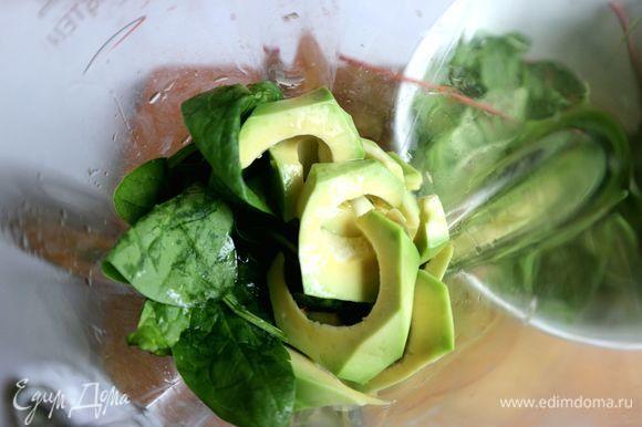 Поместить кусочки мякоти авокадо без кожуры в блендер. Добавить шпинат, оливковое масло, сок лимона, соль. Измельчить до однородного состояния. Протереть через сито.