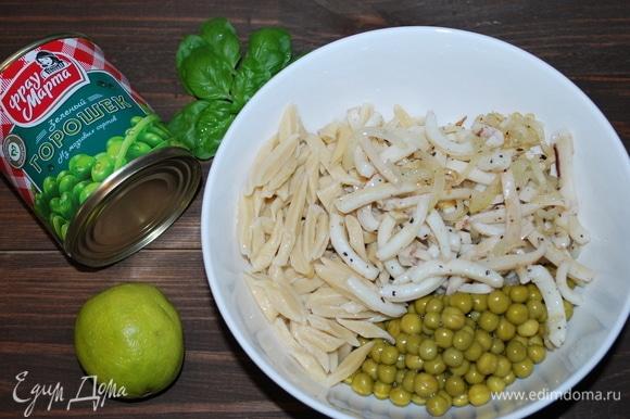 Соединить все вместе: зеленый горошек ТМ «Фрау Марта», кальмары и лук, пасту. Все перемешать, добавить сок лайма по вкусу (я сбрызнула им салат) и зеленый базилик.