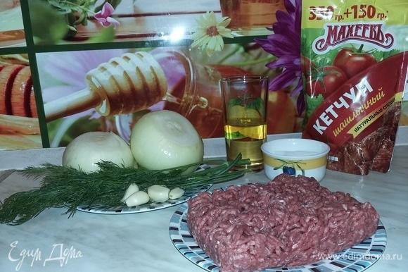Лук готов. Переходим к фаршу. Я использую мясной (свинина+говядина), но можно тот, который нравится вам, или вообще заменить его на овощную составляющую, например на тушеную капусту или грибы. Фарш обжариваем в части оливкового масла до готовности.