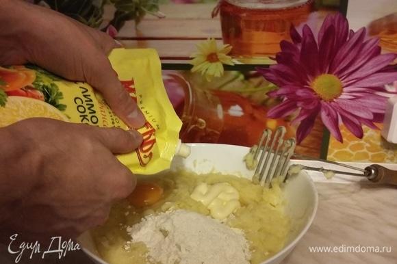Вводим яйцо, майонез (я использую майонез ТМ «МахеевЪ» с соком лимона), муку.