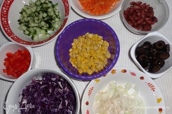 Все ингредиенты салата готовы.