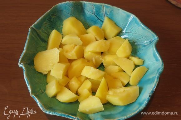Картофель отварен, крупно нарезан и уложен в тарелку. Можно приготовить картофель и в кожуре, не нарезать, а раздавить.