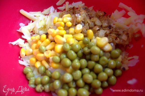 Добавить кукурузу и горошек в равных количествах.
