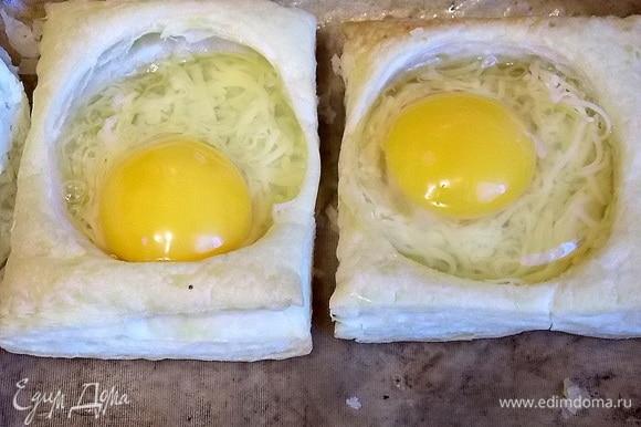 Положить на дно круга сыр и влить яйцо. Посолить по вкусу.