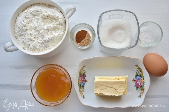 Подготовить необходимые продукты. Сливочное масло заранее достать из холодильника. Пряности используйте по желанию.