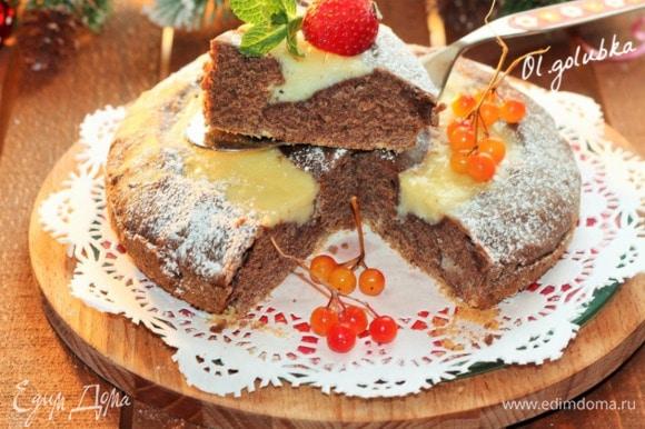 Пирог получился шоколадный, ароматный и очень вкусный с нежным заварным кремом! За идею спасибо Елене. От себя: в рецепте уменьшила кол-во сахара в тесте на 50% и кол-во крема на 50 %.