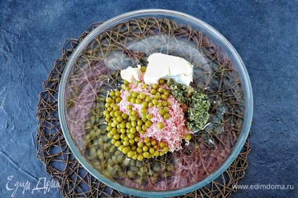 Далее очередь соуса песто, который придаст блюду настоящую изюминку, и творожно-сливочного сыра.