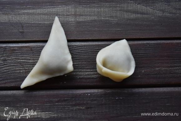 Сформировать чучвару. Для этого закрепить края между собой, придав форму треугольника.