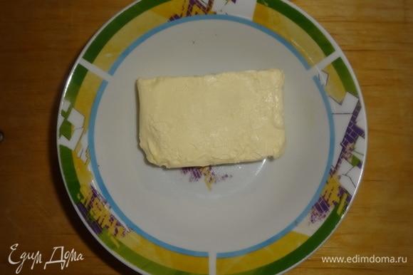 Сливочное масло заранее достать из холодильника, чтобы оно стало мягким.