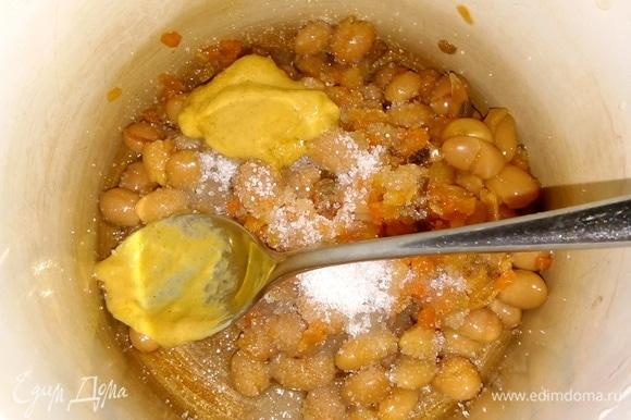 Добавляем соль щепотку, сахар 2 ч. л. без горки (получается слегка сладковатый, кто так не любит, можно и 1 ч. л. сахара), 1 ч. л. горчицы, 100 мл растительного масла.