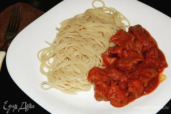 Сервируйте спагетти с мясом, можно посыпать зеленью перед подачей. Приятного аппетита!
