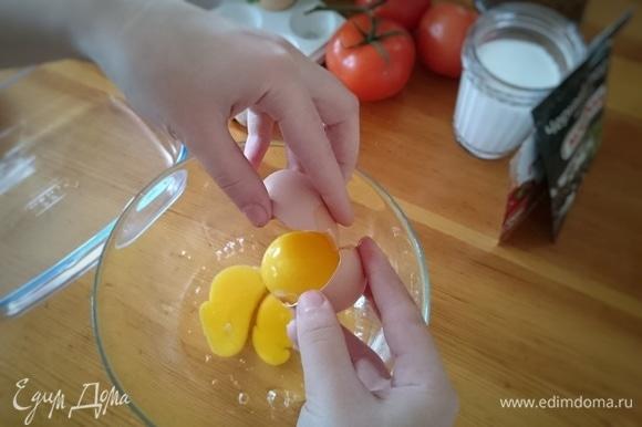 В большую миску разбейте яйца и чуть взбейте их.