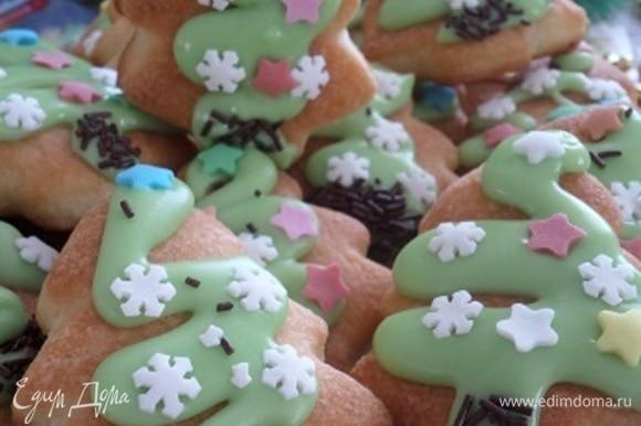 Подаем печенье или дарим)