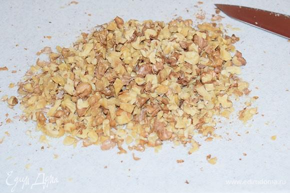 Высушенные орехи порубить ножом.