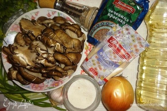 Подготовить все продукты, необходимые для приготовления салата.