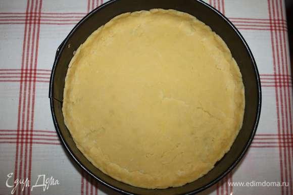 Смазанную жиром форму для выпекания застелить тестом. Диаметр формы — 26 см. Убрать в холодильник на 30 минут.