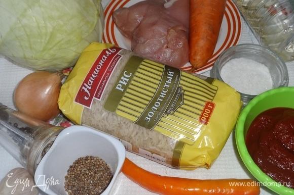 Подготовить все продукты, необходимые для приготовления блюда.