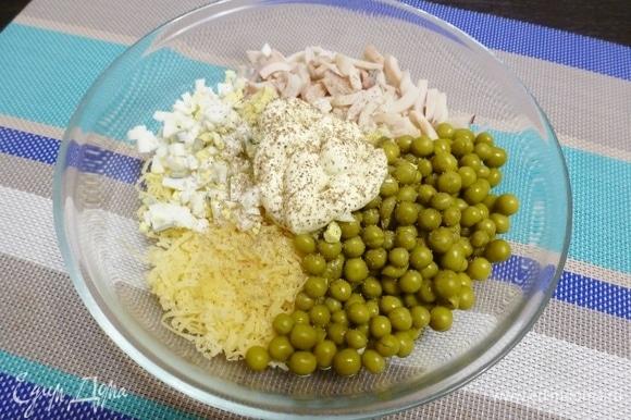 Заправить салат майонезом. Посолить, если надо, но не забывайте, что майонез и сыр соленые. Поперчить.