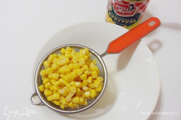 Консервированную кукурузу ТМ «Фрау Марта» отделить от заливки.