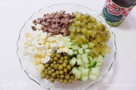 Выложить в салатник с яблоками и заправкой все подготовленные ингредиенты. Хорошо перемешать. Перед подачей охладить салат несколько часов в холодильнике.