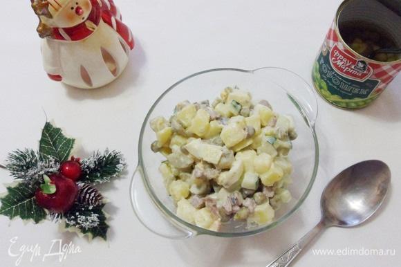Салат оливье с ростбифом готов.