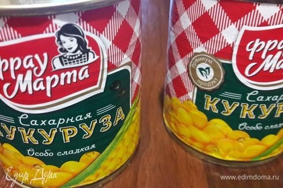 Рекомендую использовать кукурузу ТМ «Фрау Марта».
