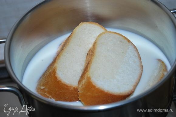 Нагрейте сливки до горячего состояния и положите булку, пока печень готовится, булка впитает в себя все сливки.