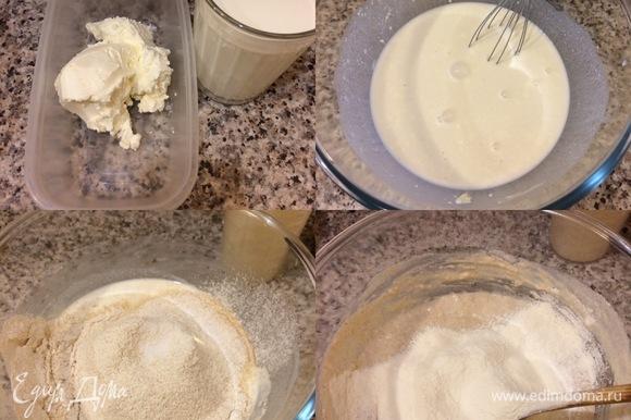 Для этих булочек я всегда использую жирный и не водянистый сливочный сыр (если вас заинтересует марка, обращайтесь в личные сообщения — подскажу). Если у вас будет водянистый сыр, то тогда и муки уйдет больше. Дрожжи и сахар растворить в теплом молоке. Добавить сливочный сыр комнатной температуры и перемешать венчиком. Затем просеять и добавить в тесто сначала цельнозерновую и ржаную муку и хорошо перемешать, а потом начать добавлять по чуть-чуть оставшуюся муку.