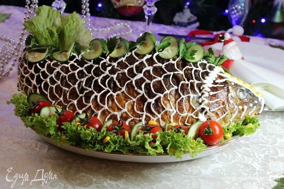 Готового карпа украшаем по своему вкусу и подаем на праздничный стол.