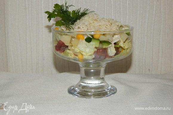 В салатник или порционно выкладываем горстями все ингредиенты. Поливаем заправкой и сверху посыпаем натертым сыром. Перемешиваем непосредственно перед подачей. Приятного аппетита!