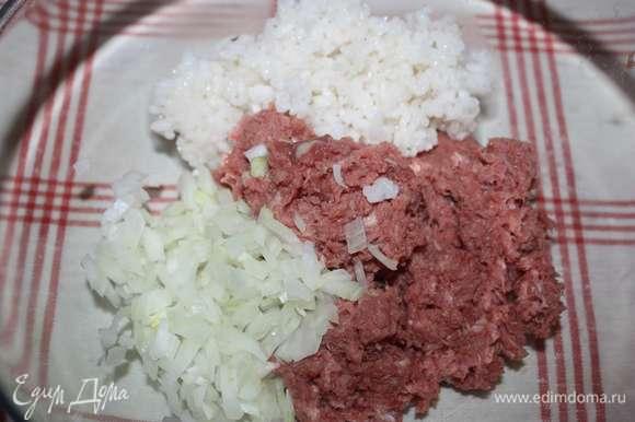Затем добавить рис.