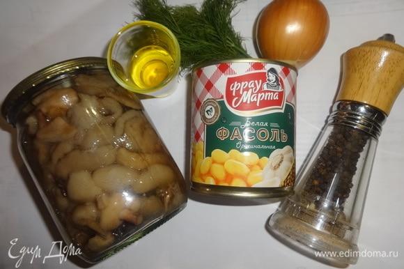 Подготовить продукты, необходимые для приготовления салата.