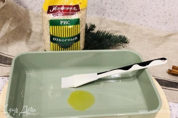 Форму смазываем оливковым маслом.