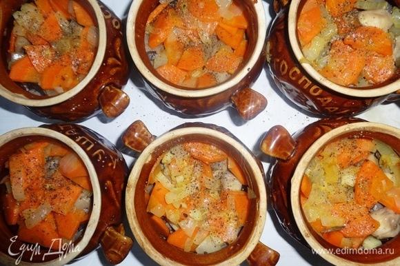 Обжаренные лук и морковь выложить в горшочки, посолить и поперчить.