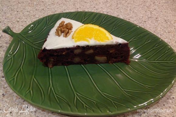 Вот так пирог выглядит в разрезе. Приятного аппетита!