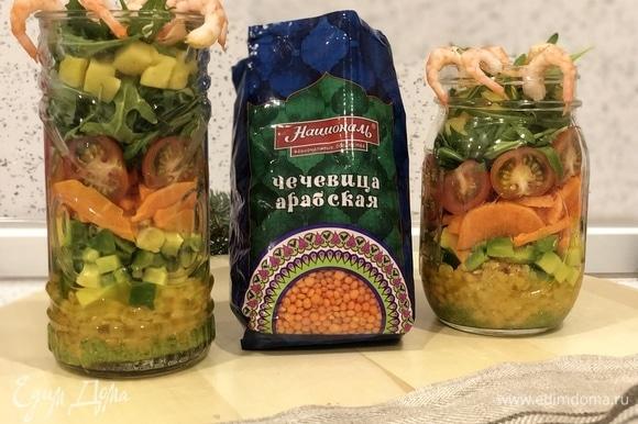 8 слой: рукола или другой салат. 9 слой: креветки. Встряхните банку перед употреблением. Приятного аппетита!