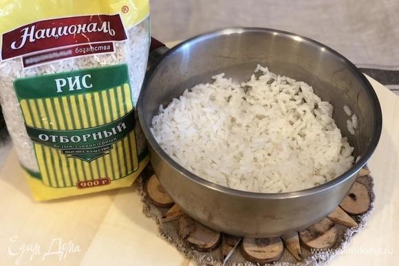Рис варить 20 минут до готовности.