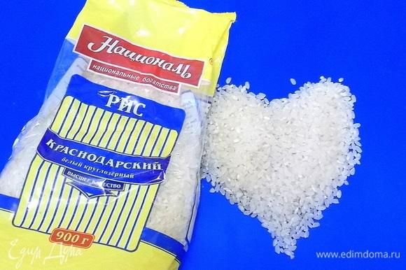 Для рисового пудинга нужен круглозерный рис, который обычно используем для каши. И для этого прекрасно подойдет рис «Краснодарский» ТМ «Националь». Отмеряем нужное количество, промываем и обсушиваем бумажным полотенцем. Сразу замачиваем изюм в теплой воде и оставляем на 10 минут.