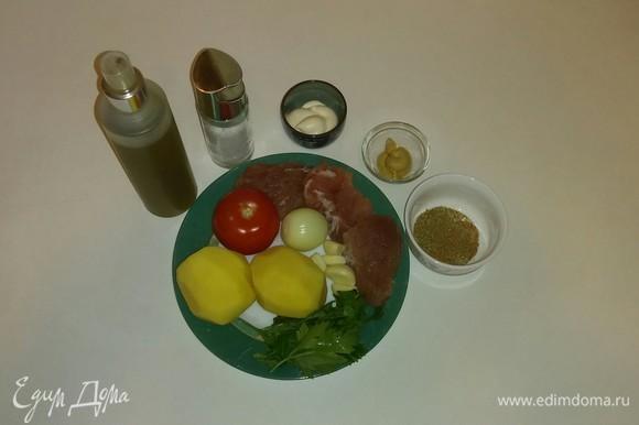 Собираем вместе все ингредиенты, которые потребуются для приготовления.