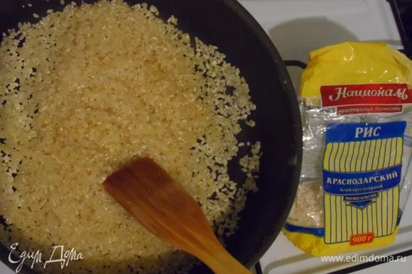 Рис «Краснодарский» ТМ «Националь» обжарить на масле (1 ст. л.) до прозрачности с добавлением соли. Добавить воду, чтобы она покрыла рис, довести до кипения, уменьшить огонь и варить под закрытой крышкой, пока рис не впитает воду. Потом добавить еще воды и варить до готовности. Важно не переварить рис, иначе получится каша. Остудить.