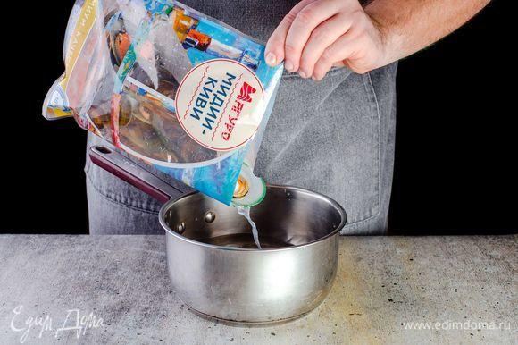 Мидии киви ТМ «Магуро» промойте и очистите. Отварите в подсоленной воде в течение 4 минут.