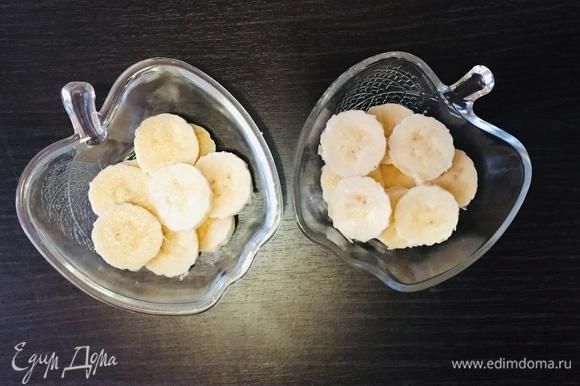 Бананы почистить, нарезать кольцами и уложить в миску.