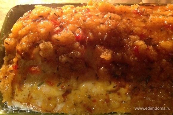 Вот так выглядит блюдо с соусом сверху за 10 минут до готовности.