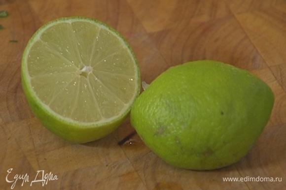 Из лимонов и лаймов по отдельности выжать сок.